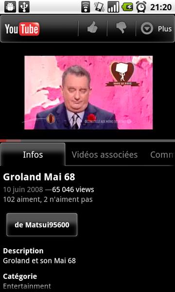 youtube 2.1.6