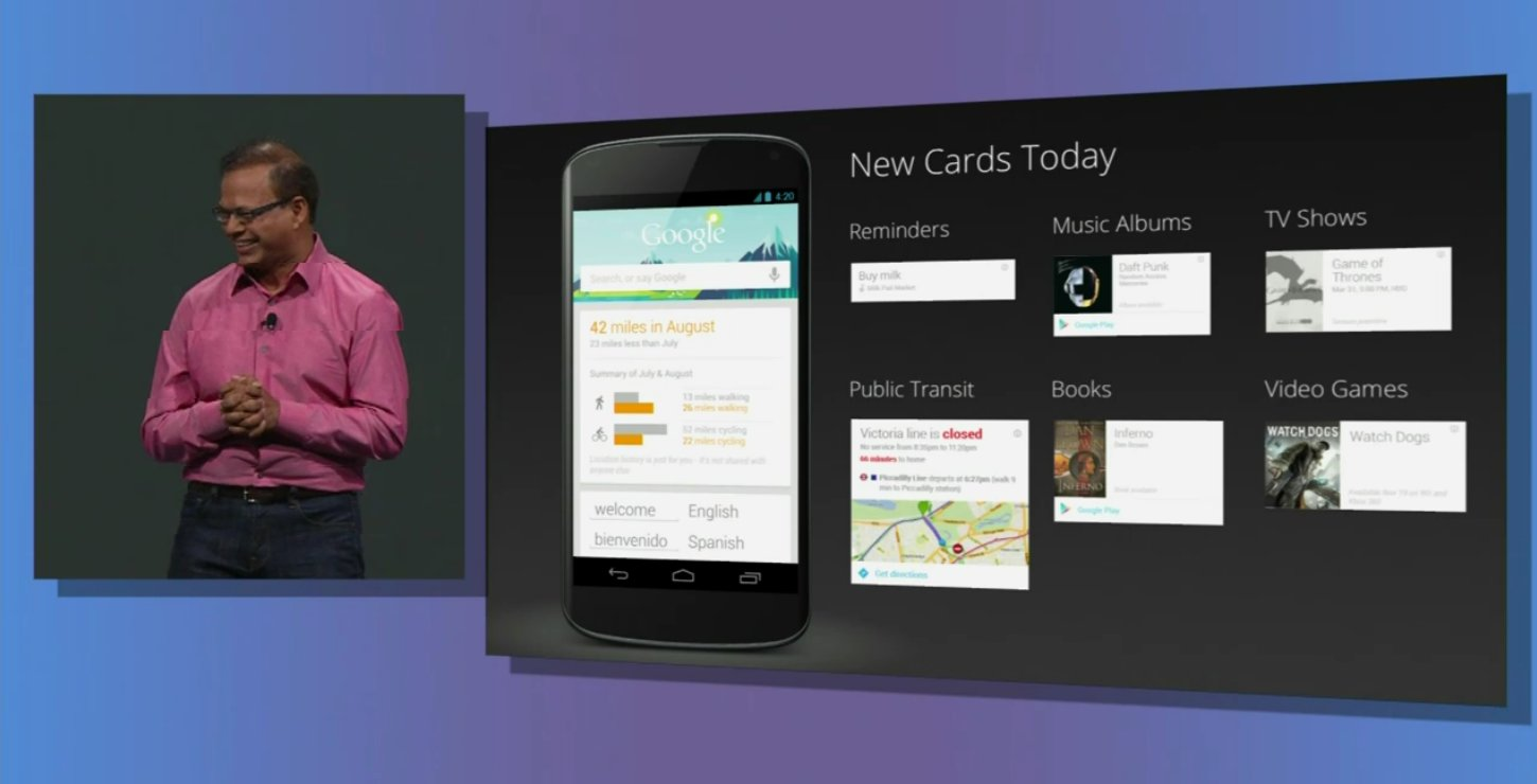 google now carte