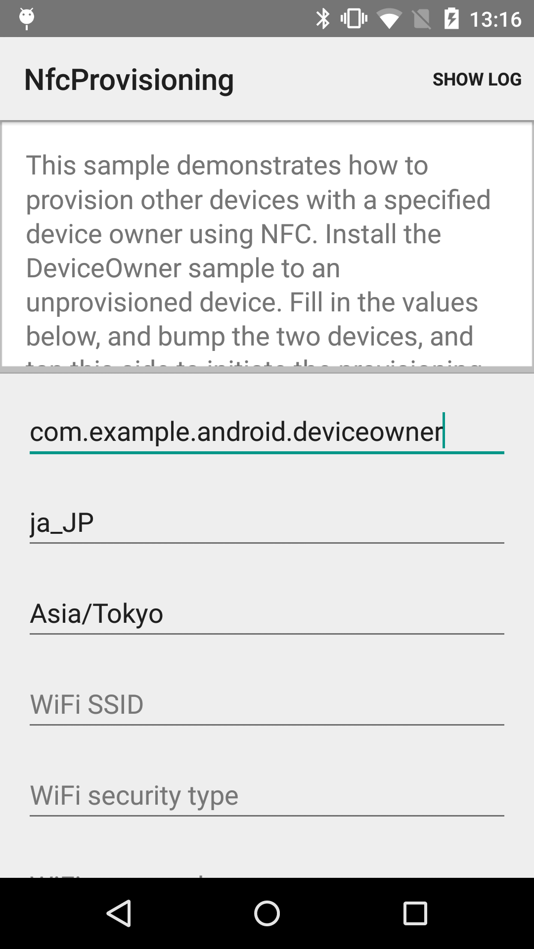 nfc provisionning